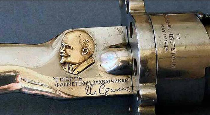Подарок для вождя: кинжал-пистолет американских евреев-рабочих для Иосифа Сталина