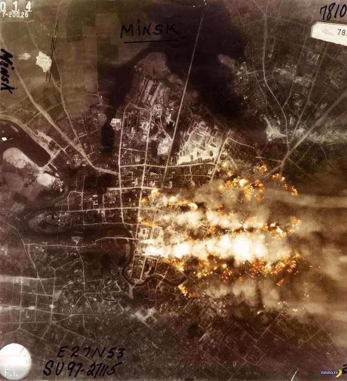 Минск 24 июня 1941 года Интересное