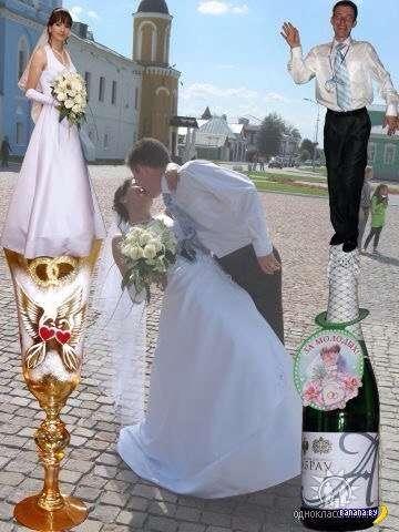 Свадебные кошмары - 72 - Фотошоп!