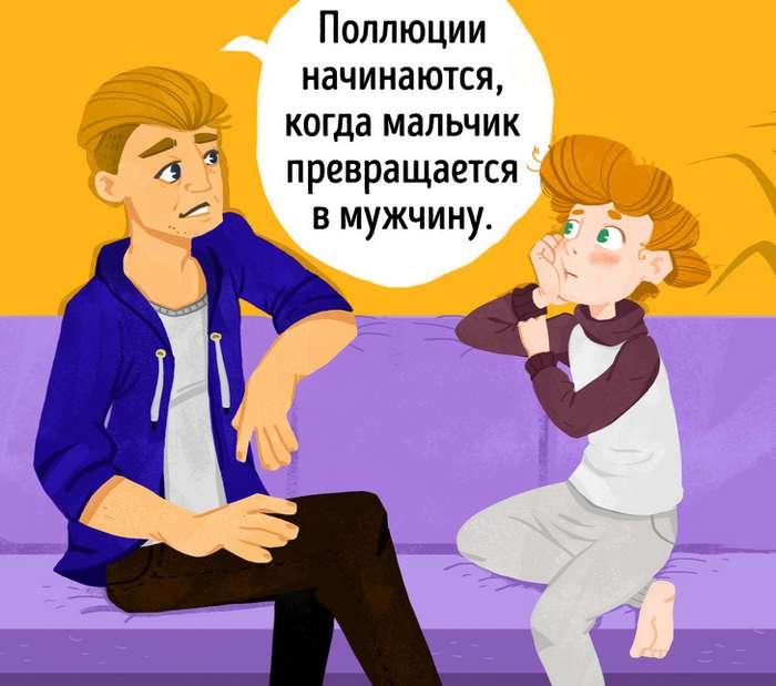 Психологи рассказали, когда икак говорить сподрастающими детьми осексе