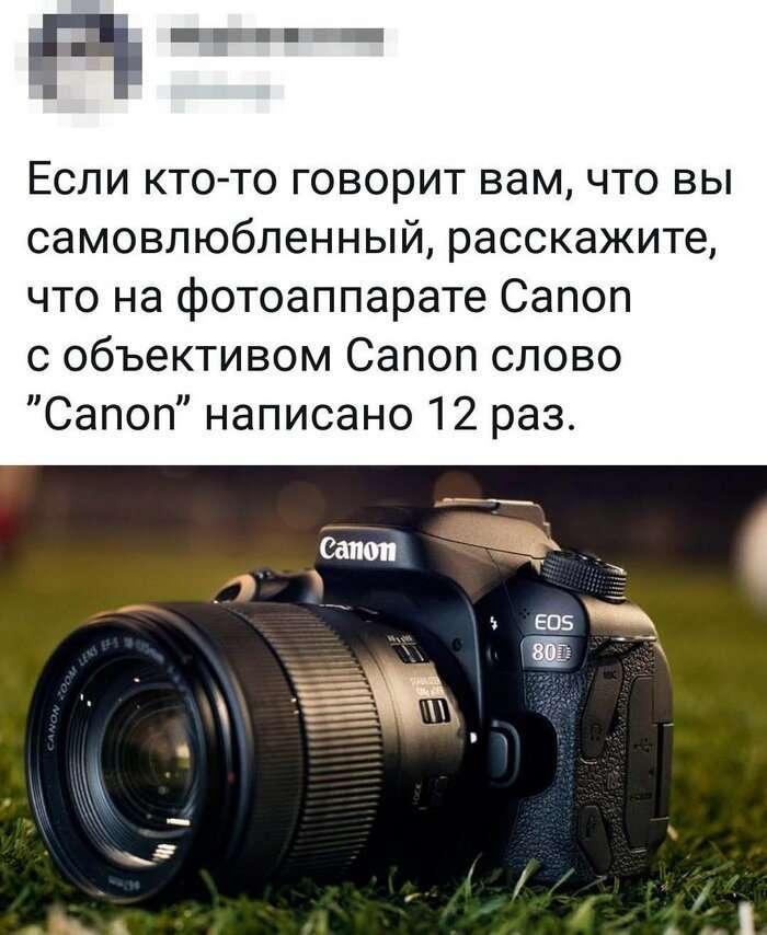 Скриншоты из социальных сетей-28 фото-