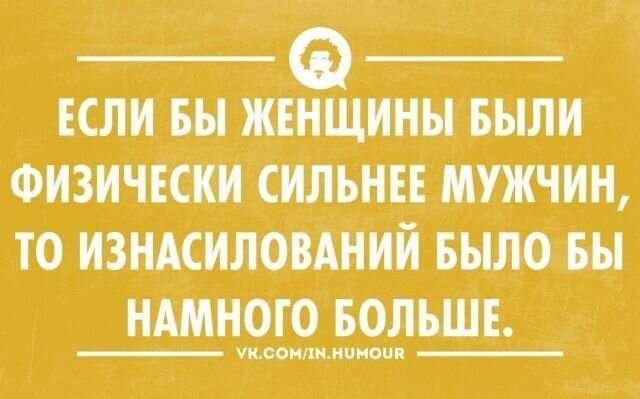 Фразочки-32 фото-