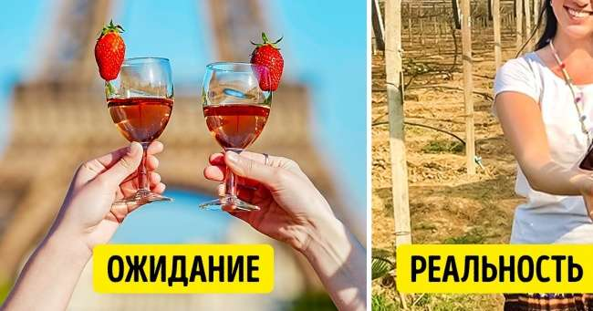 9неочевидных стран, которые неуступают Франции иИспании покачеству вина. Амыинезнали