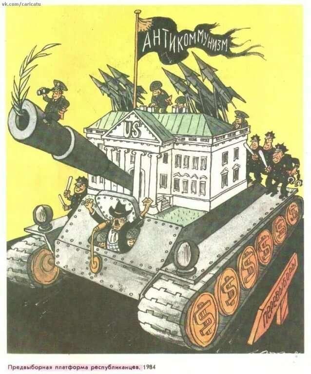 Старая политическая карикатура-21 фото-