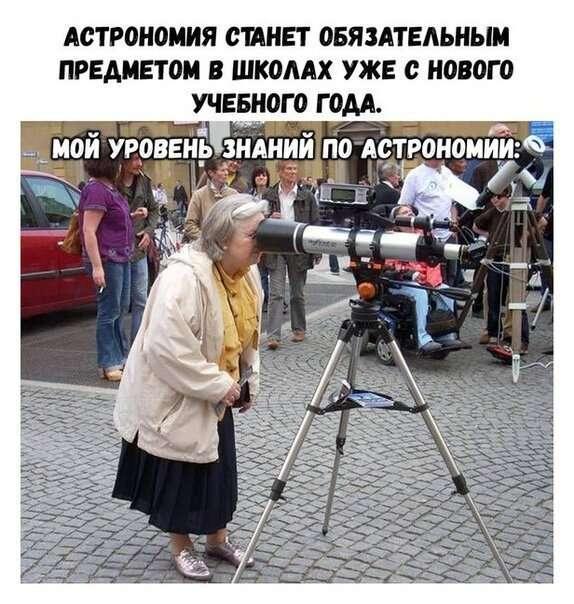 Прикольные и смешные картинки от Димон за 05 марта 2019-50 фото-