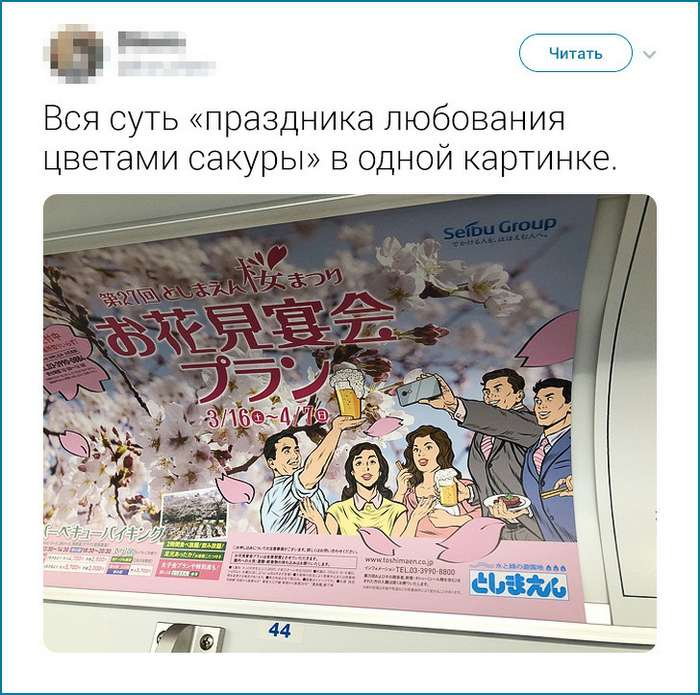 20+твитов отом, что европейцу японца непонять. Номожно попытаться Интересное