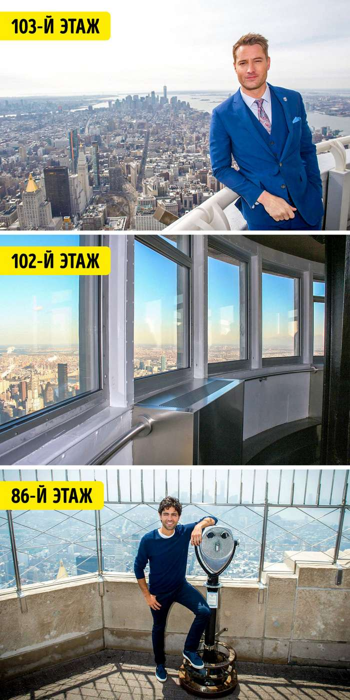 Как выглядят 103-й этаж Эмпайр-стейт-билдинг, кинотеатр вБелом доме иеще 7тайных мест, куда непопасть посторонним