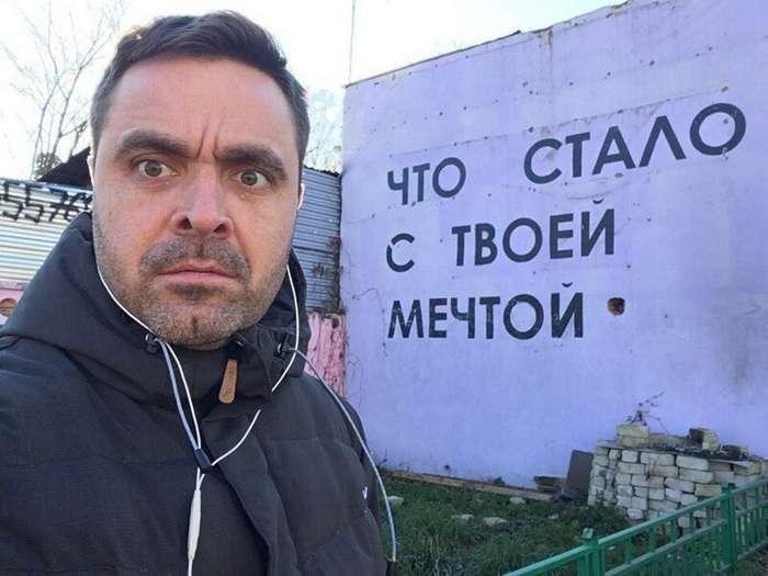 «Русские, вам должно быть стыдно!». Американец о любви к России                      Интересное