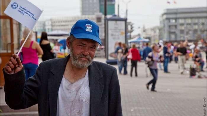 Защитник прав человека предложил российским семьям «усыновлять» бездомных Интересное
