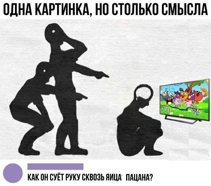 Смешные картинки и надписи                      юмор