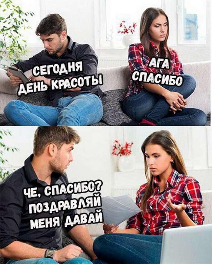 Прикольные и смешные картинки за 24 марта 2019 юмор