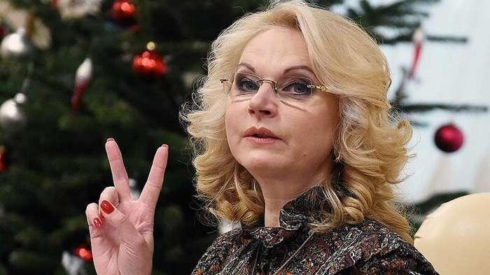 Татьяна Голикова: «Бедность пенсионеров – миф»                      Интересное