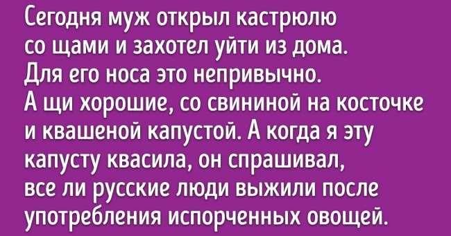 Русская девушка вышла замуж занорвежца ирассказывает всети офантастической разнице двух культур