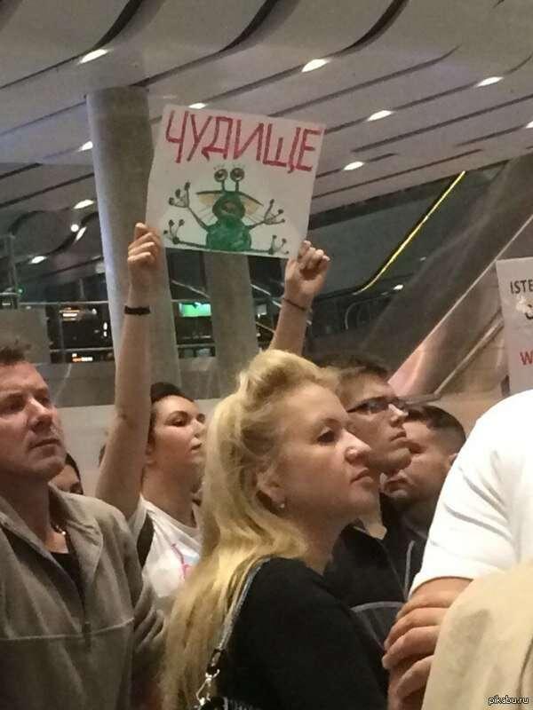 Аэропорт: лишь там могла произойти подобная дичь                      Интересное