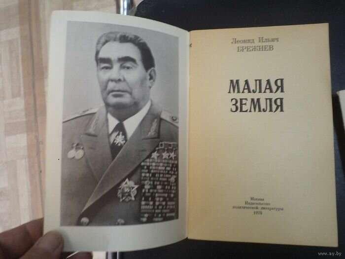 Воспоминания о СССР интересное