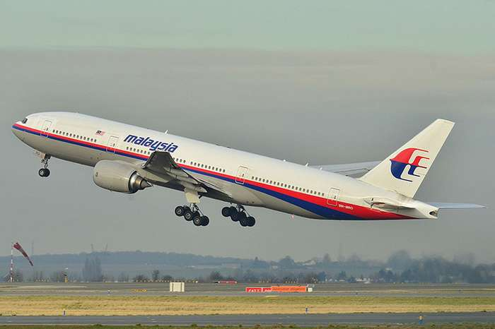Таинственно исчезнувшие самолеты