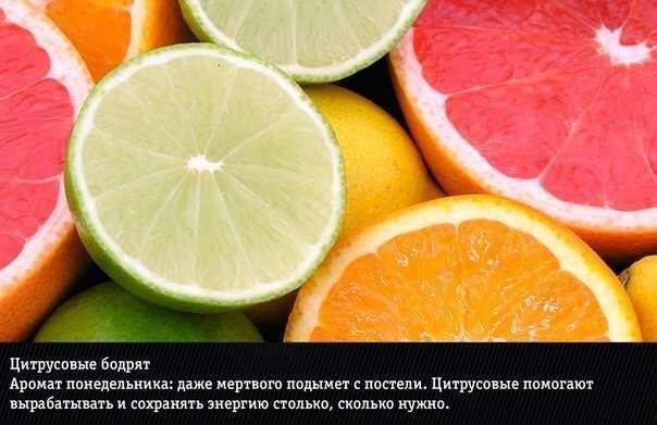 Естественные ароматы, неожиданно меняющие эмоции человека