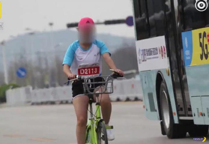 Мошенничество на марафоне в Китае