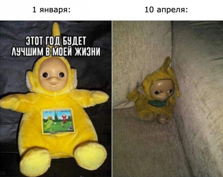 Мемы и Смешные картинки юмор