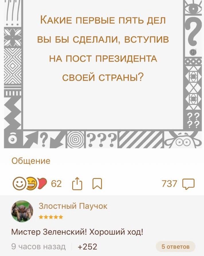 Скриншоты прикольных комментариев и смс