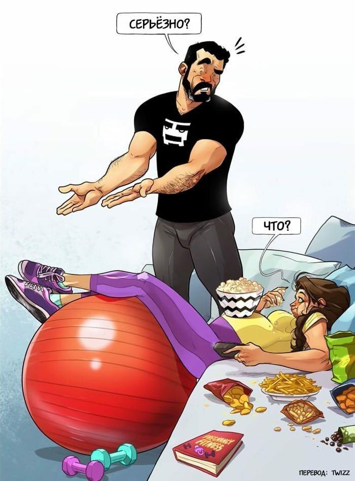 10 комиксов израильского художника о том, через что проходят они с женой, пока ждут ребёнка-12 фото-