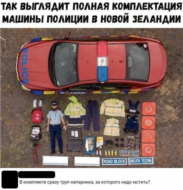 Смешные коментарии из соцсетей-27 фото-