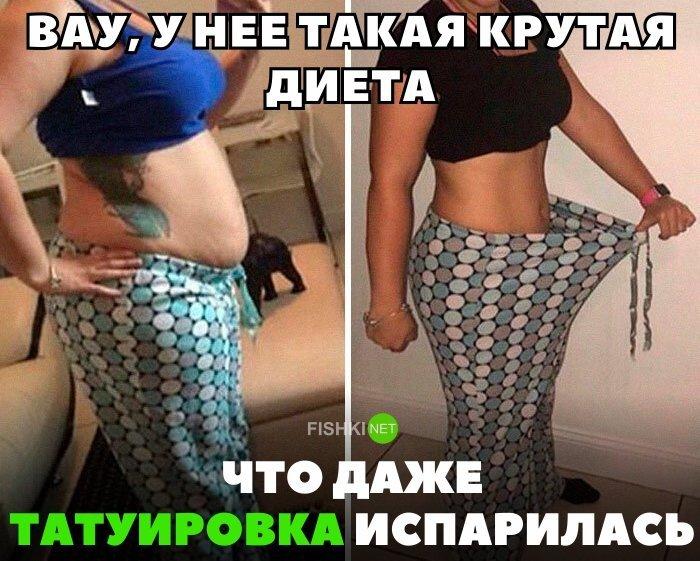 25 мемов о похудении и диетах-26 фото-