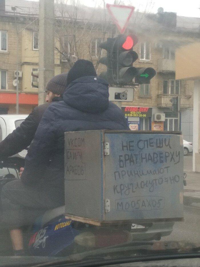 Убойные уличные надписи, которые помогают понять смысл жизни-18 фото-