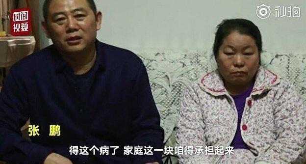 Жителю Китая потребовалось восемь лет, чтобы поставить парализованную жену на ноги-4 фото-