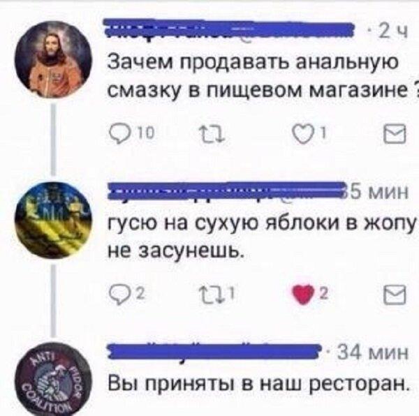Смешные комментарии из социальных сетей юмор