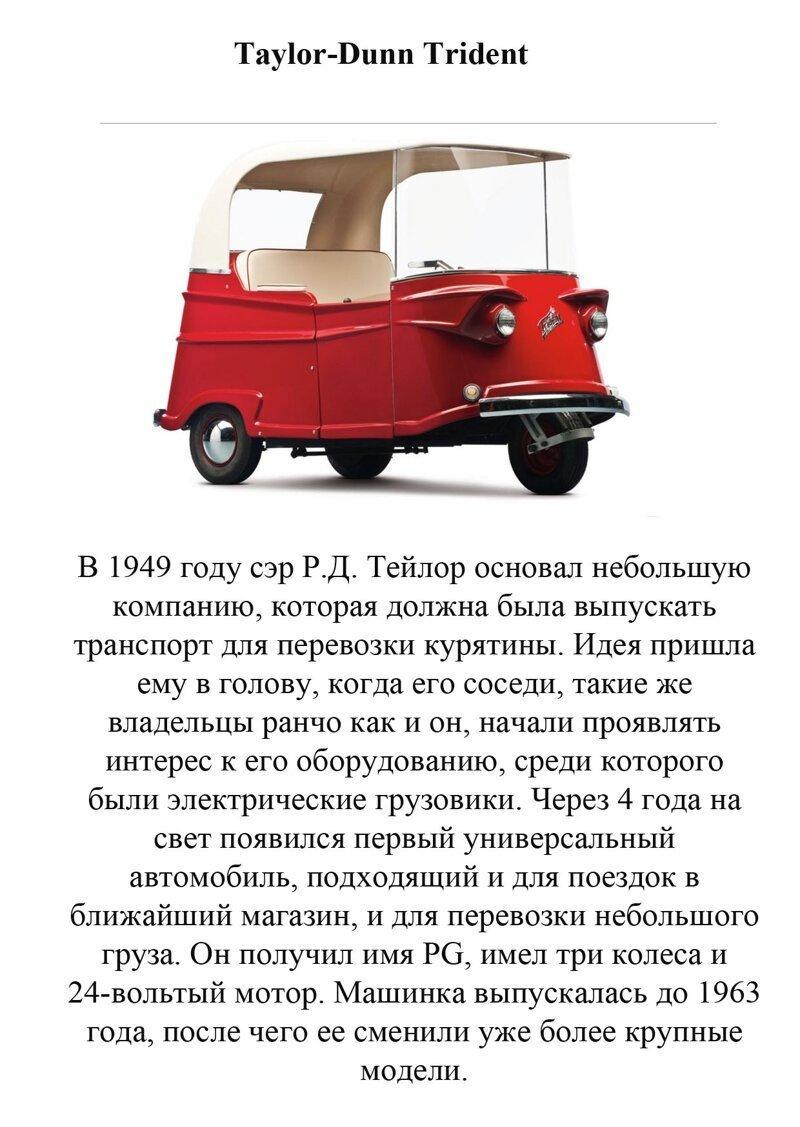 Недоразумения на колесах-14 фото-