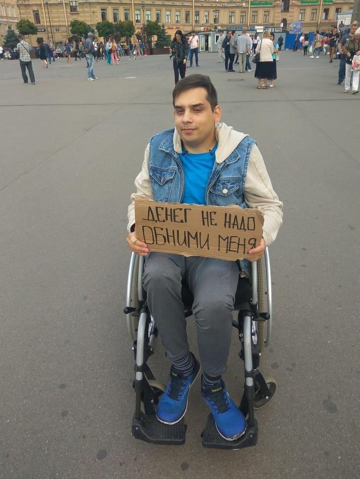 17фото отом, как доброта исовременные технологии помогают людям синвалидностью Интересное