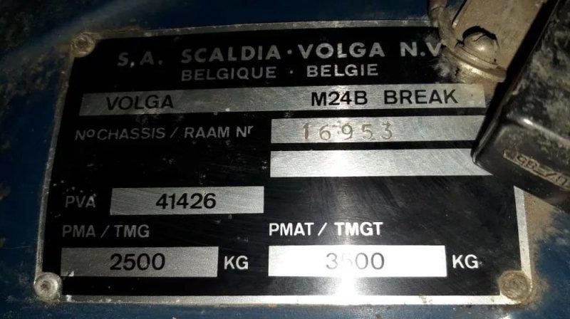 Уникальная «Волга» универсал с дизельным двигателем Peugeot                      авто