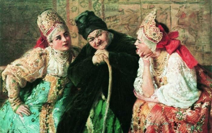 Как жилось старым девам на Руси                      Интересное