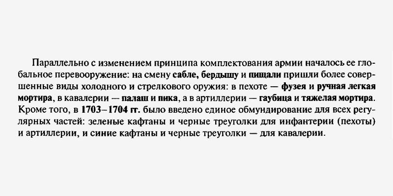 «Полный курс истории России»: прорыв в педагогике или грубая поделка?                      Интересное