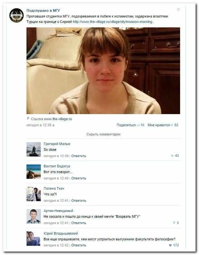 Прикольные комментарии из соцсетей                      Интересное