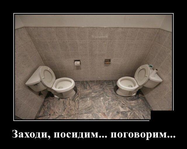 Демотиваторы-18 фото-