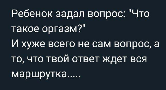 Хохотальня-30 фото-