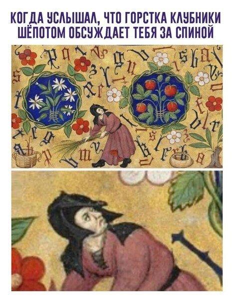 Картинки с надписями                      Интересное