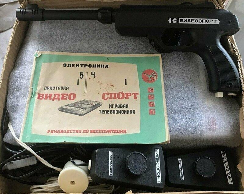 17 когда-то ценных, но уже забытых вещей родом из СССР, которые давно пылятся в гараже-18 фото-
