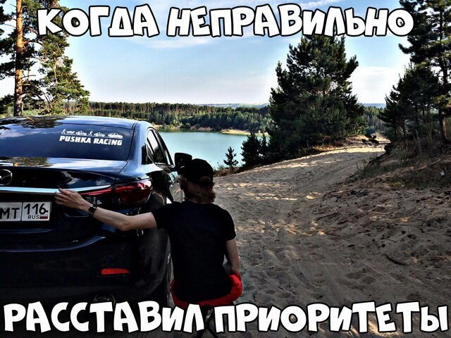 Автовсячина от БрОдЯгА за 07 мая 2019-40 фото-