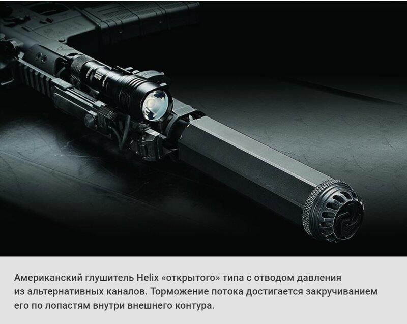 Шёпот смерти: как устроен оружейный глушитель-9 фото-
