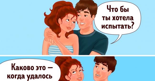 9 честных комиксов о женских трудностях, о которых мужчины не догадываются