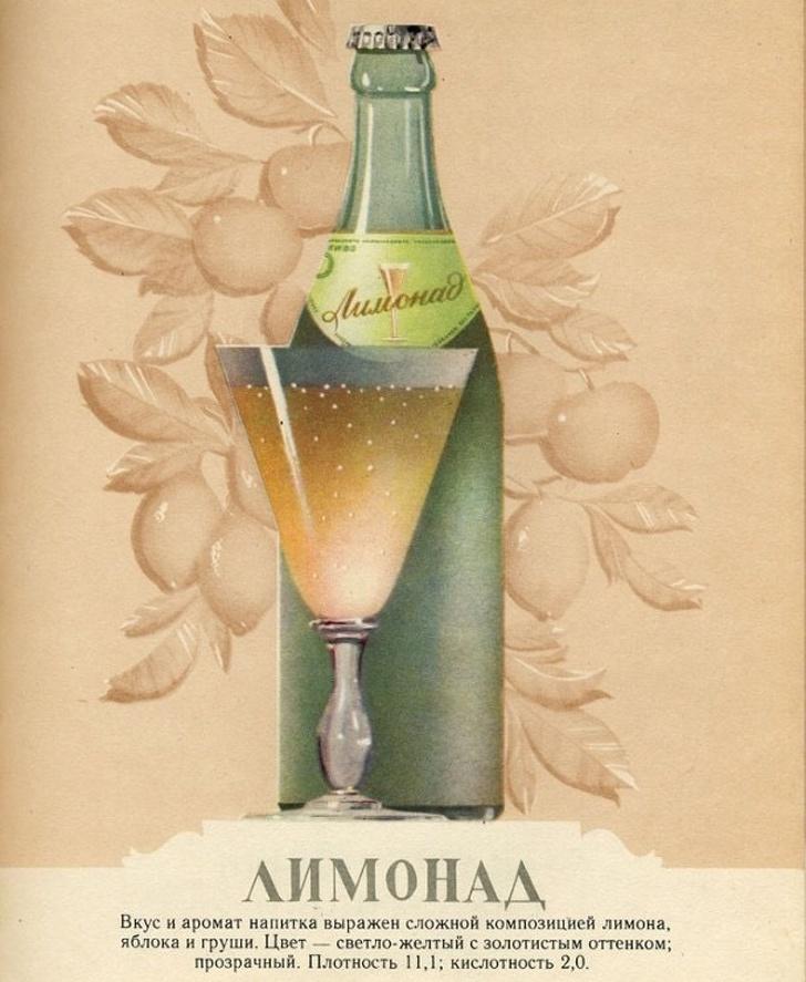 12 напитков родом из СССР, которые напомнят о детстве и юности