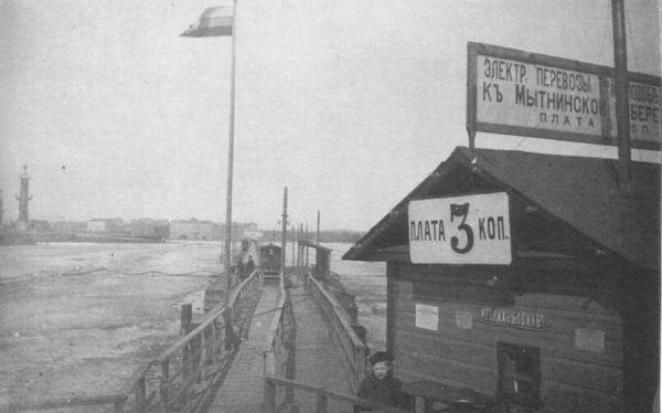 Необычный транспорт в истории России: ледовый трамвай в Санкт-Петербурге Интересное