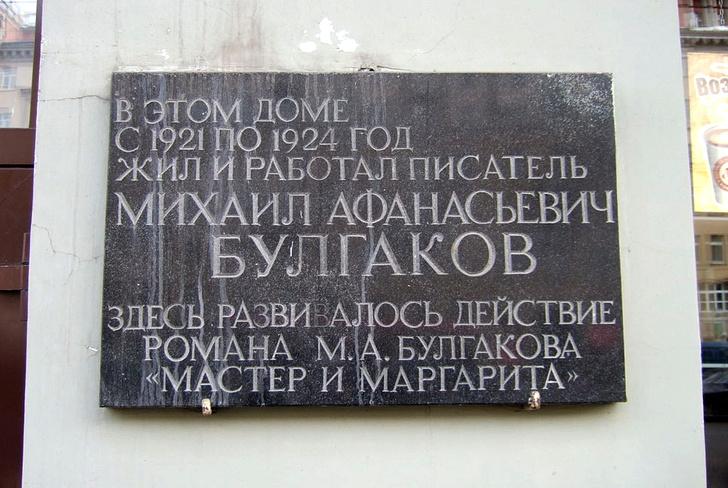 12 небанальных достопримечательностей Москвы для тех, кто уже нагулялся по Красной площади