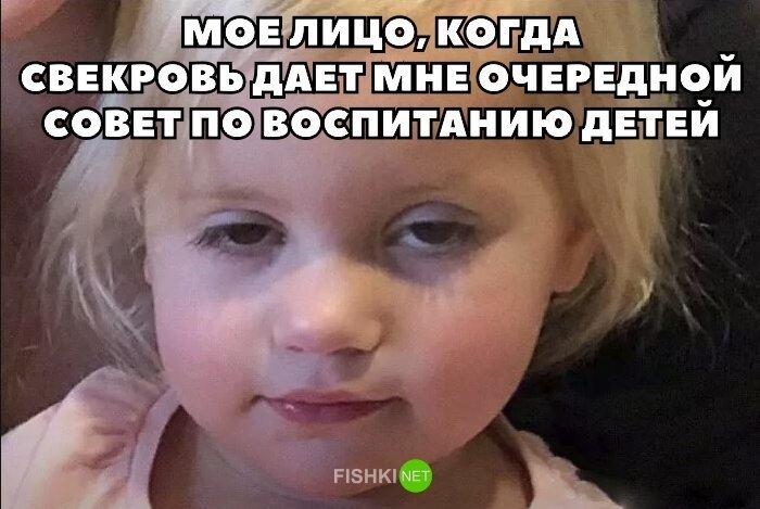 30 забавных мемов о буднях матерей-31 фото-