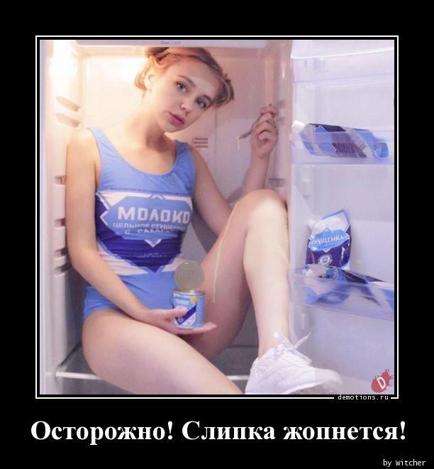 Свежая подборка демотиваторов, которые поднимут вам настроение-26 фото-