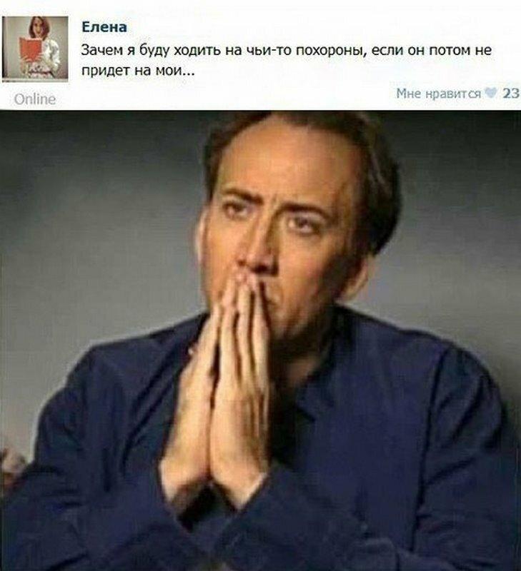 Прикольные комментарии из соцсетей-21 фото-