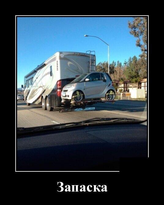 Образ автомобиля в демотиваторах-18 фото-
